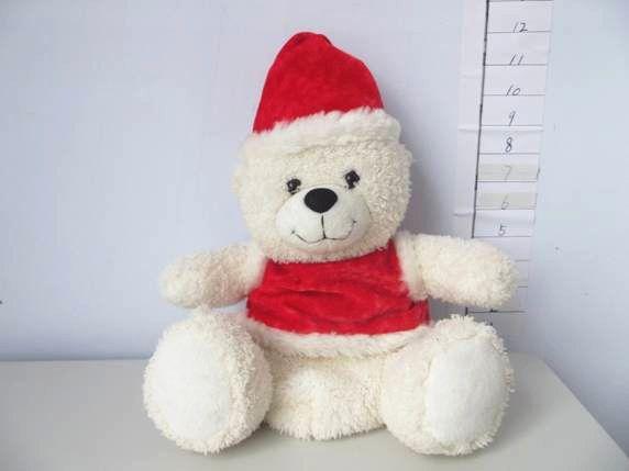 点击查看详细信息 标题:促销礼品毛绒玩具 阅读次数:2263